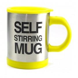 """""""Μαγική"""" κούπα που ανακατεύει τον καφέ - Κίτρινο"""