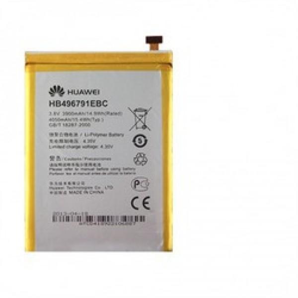 Μπαταρία Huawei HB496791EBC 3900 mAh εσωτερική για Honor Ascend Mate Original Bulk
