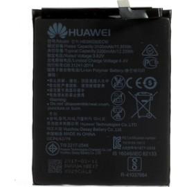 Mπαταρία Huawei P10 HB368280ECW 3200 mAh (Bulk)
