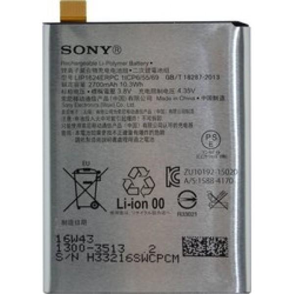 Mπαταρία Sony 1300-3513 2700 mAh Xperia X Performance F8132 (Bulk)