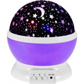 Φωτιστικό δωματίου μωβ περιστρεφόμενο με projector -Έναστρος Ουρανός 0175-64700