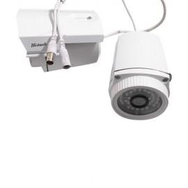 HD Infrared Waterproof Camera