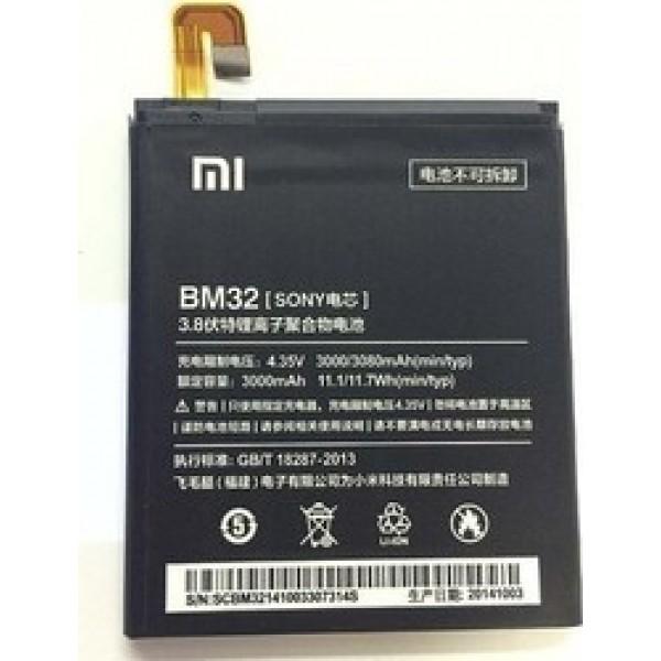 Μπαταρία smartphone Xiaomi Mi 4c